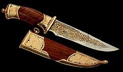 Нож украшенный  ЗЛАТОУСТ