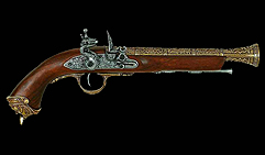Пистолет кремневый XVIIIв.