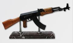 Автомат Калашникова АК 47 ( Россия)