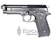 Пистолет  TAURUS PT92  пласт. , 0, 5J, пружин.