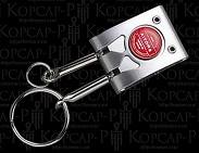 Брелок поясной для ключей нержав. сталь