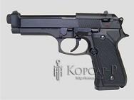 Модель пневматич. air-soft пистолет, утяжеленный, пластик