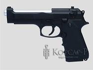 Модель пневматич. air-soft пистолет, утяжеленный, черно-серебр.