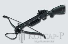 Арбалет, 95Lbs, приклад черн. пластик, 2алюм. стрелы