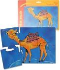 Паззл магнитный  Верблюд