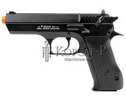 Пистолет  JERICHO 941  1J, СО2