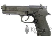 Пистолет  TAURUS PT 92  +крепеж+прицел, 0, 9J, СО2