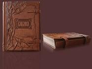 Библия большая с кл.