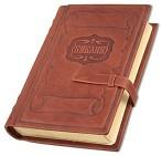 Библия средняя (золот. срез)
