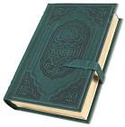 Коран с золотым срезом