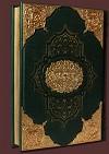 Коран большой с золотым срезом