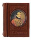 Книга  Лермонтов М. Ю.  , карманный сборник стихов