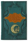 Книга  Хадисы Пророка  , перевод Порохова