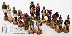 R70047 Шахматные фигуры  Бородино  , 8 см