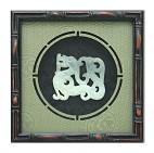 Картина  Нефритовый дракон