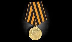 Георгиевская медаль  За храбрость  2 степени.