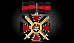 Орден св. Владимира 1-ой степени с мечами