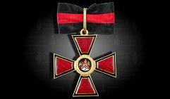 Орден св. Владимира 3-ей степени