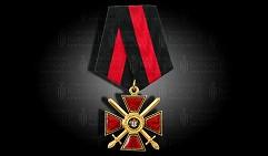 Орден св. Владимира 4-ой степени с мечами