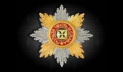 Звезда ордена святого Владимира граненая