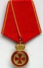 Аннинская медаль  За храбрость