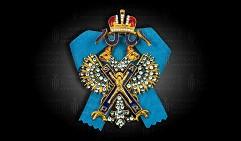 Орден св. Андрея Первозванного со стразами
