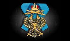 Орден св. Андрея Первозванного с мечами