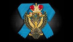 Орден св. Андрея Первозванного (уменьшенный, для ношения на шее)