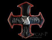 Знак  Волчья сотня  (крест, эмаль)