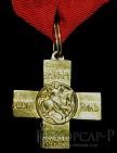 Орден Архангела Михаила