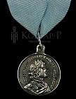 Медаль За битву при Гангуте