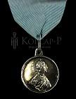 Медаль  За битву при Полтаве