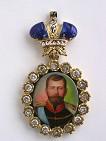 Наградной портрет Имп. Николая II Александровича