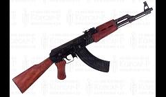Автомат Калашникова AK-47, кал. 7, 62, копия