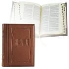 Библия маллая (золот. срез и инд. )