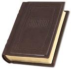 Библия малая (золот. срез)