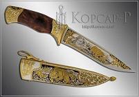 Нож охотничий украшенный  БУРЫЙ  (О-19)