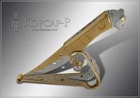 Нож украшенный  МЫШОНОК  (О-24)