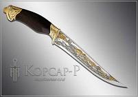 Нож охотничий украшенный  ГОНЧИЕ  (О-23)
