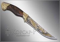 Нож охотничий украшенный  ДОБЫЧА  (О-23)