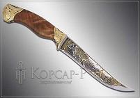 Нож охотничий украшенный  ТИГР  (О-23)
