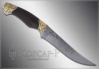 Нож охотничий украшенный (О-23)