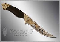 Нож охотничий украшенный  ВОЛКИ  (О-23)