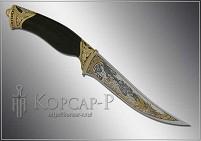 Нож охотничий украшенный  СОКОЛИНАЯ ОХОТА  (О-23)