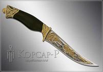 Нож охотничий украшенный  БОРЗЫЕ  (О-23)