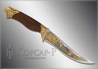 Нож охотничий украшенный  БУРЫЙ  (О-23)