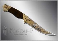 Нож охотничий украшенный  ЛИС  (О-23)