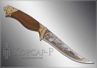Нож охотничий украшенный  СЕРЫЙ  (О-23)