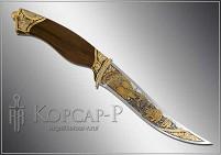 Нож охотничий украшенный  ХОЗЯИН ТАЙГИ  (О-23)