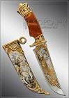 Нож охотничий украшенный  СОКОЛИНАЯ ОХОТА  (О-20)